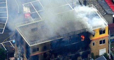 مصرع 23 شخصا فى حريق باستوديو رسوم متحركة باليابان