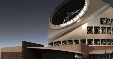 تلسكوب - أرشيفية