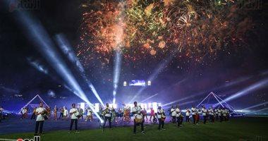 آس الإسبانية تشيد بحفل ختام بطولة كأس الأمم الإفريقية