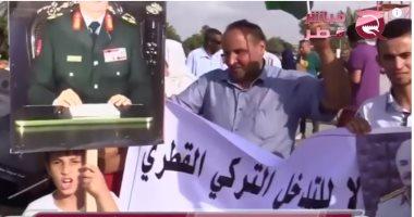 """""""مباشر قطر"""": غضب ليبى ضد أردوغان ومظاهرات ترفض تدخله السافر فى البلاد"""