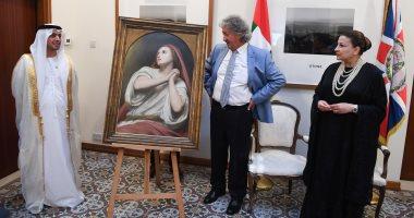"""بعد إعارتها لأبو ظبى.. تعرف على لوحة """"وجدان مارى مجدلين"""" لـ آرى شيفر"""