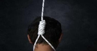 انتحار عامل شنقا لمروره بأزمة نفسية فى العمرانية
