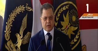 وزير الداخلية يطلق اسم الشهيد عمر القاضى على دفعة كلية الشرطة 2019