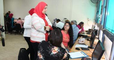 """""""التعليم العالى"""": إتاحة الفرصة أمام طلاب الشهادات الأجنبية المتأخرة نتيجتها"""
