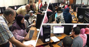 ننشر الحدود الدنيا لكليات ومعاهد مراحل تنسيق الجامعات 2019