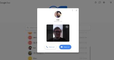 قريبا.. تطبيق جوجل Duo يدعم تسجيل الدخول عبر  البريد الإلكترونى   -