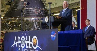 ناسا تستعد لإقامة مستوطنة جديدة على سطح القمر