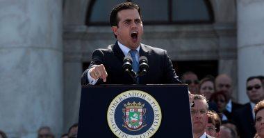 حاكم بورتوريكو يعلن عدم ترشحه مرة أخرى لحكم البلاد بعد المطالب باستقالته