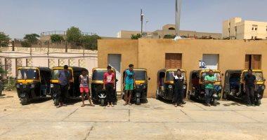 """جهاز القاهرة الجديدة يشُن حملة على مركبات """"التوك توك"""" بالمدينة"""