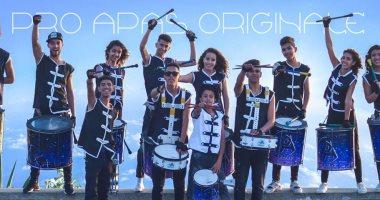 """فرقة Pro Apas تنافس فى المسابقة الوطنية للإيقاعات """"الباتوكادا"""" فى المغرب"""