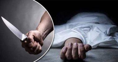 حبس عاطل ذبح والده بسبب خلافات عائلية فى السيدة زينب
