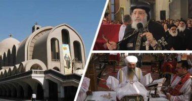 لقاء بين البابا تواضروس والأنبا أغاثون أسقف مغاغة والعدوة بحضور 4 أساقفة
