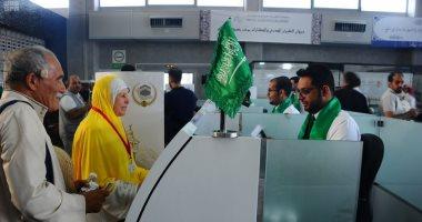 صور.. مغادرة أول فوج من حجاج تونس إلى السعودية عبر مبادرة طريق مكة