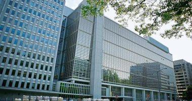 وزيرة الداخلية اللبنانية تلتقي وفدًا من البنك الدولي