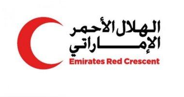 مساعدات إماراتية عاجلة لسكان محافظة شبوة اليمنية