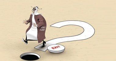 كاريكاتير الصحف الإماراتية.. قطر تغرق فى نفق مظلم