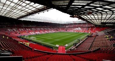 مانشستر يونايتد يرد على بيان الحكومة باستمرار منع حضور الجماهير بأولد ترافورد