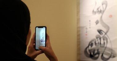"""حتى 18 أكتوبر.. """"الشارقة للمتاحف"""" تنظم معرضًا حول مراحل تطور الخط العربى"""