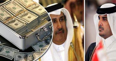 """تريند """"ضاعت فلوسك يا قطر"""" بسبب فساد نظام تميم بن حمد يتصدر تويتر"""