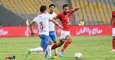 Ahly vs Zamalek.. الجماهير تترقب مفاجآت تشكيل نهائى القرن بعد الغيابات