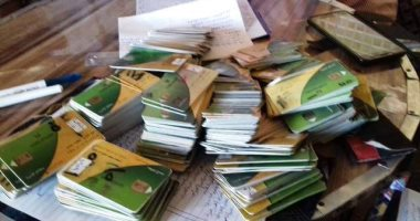التحفظ على 479 بطاقة تموينية و 2011 قرص مخالف والبان للأطفال مدعمة  بالشرقية
