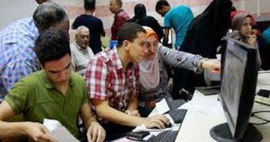بدأ التسجيل فى اختبار قياس القدرات العامة بالسعودية لطلاب الثانوية العامة اليوم