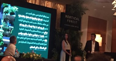 مصر إيطاليا تنشئ أول غابة عمودية بالعاصمة الإدارية باستثمارات 3 مليارات جنيه