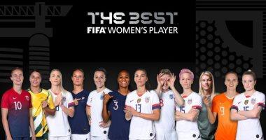 """تعرف على قائمة المرشحات لجائزة أفضل لاعبة فى العالم """"THE BEST"""""""