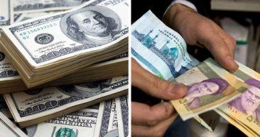 موجز الحوادث..غسل الأموال تنتظر قضية الاستيلاء على 11 مليون جنيه من أحد البنوك بدولة عربية