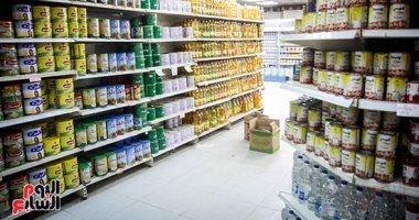 تعرف على استراتيجية عمل هيئة السلع التموينية لتوفير المنتجات الغذائية
