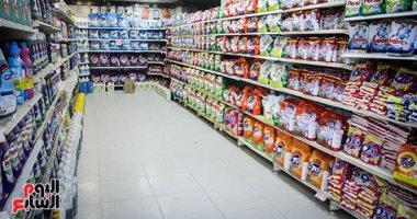 قمة مصر لتجارة التجزئة تناقش تحديات القطاع يوم 23 مارس وتعلن عن تفاصيل مهرجان أهلا تسوق فى يوليو