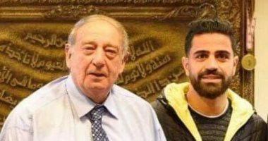 """سموحة يتعاقد مع """"مدافع"""" مصر المقاصة"""