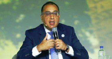 رئيس الوزراء يناقش مسودة مشروع قانون الاتحاد المصرى للمطورين العقاريين