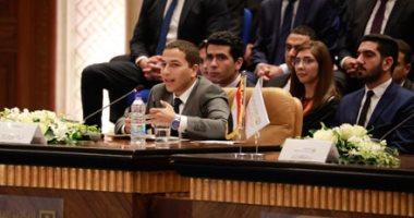 صور.. أوائل الثانوية العامة يشاركون بالمؤتمر الوطنى السابع للشباب