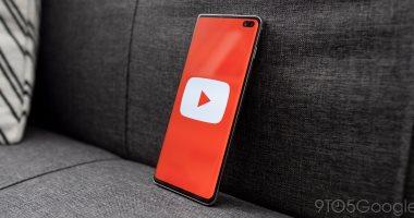 حيلة بسيطة تمكنك من حظر الإعلانات على يوتيوب .. جربها