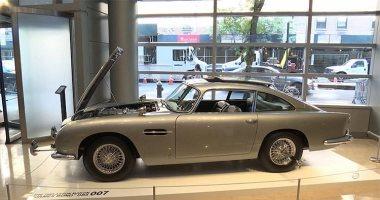 سيارة جيمس بوند للبيع فى مزاد علنى بنيويورك