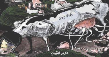 كاريكاتير الصحف السعودية .. الحرس الثورى يلتهم ثروات ايران