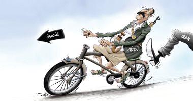كاريكاتير صحف الإمارات.. دعم إيران للمليشيات الحوثية فى اليمن يدفعها إلى المجهول