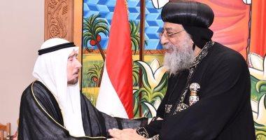 البابا تواضروس يستقبل المستشار الدينى لحاكم الإمارات بالكاتدرائية