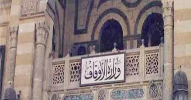 قارئ يطالب وزير الأوقاف بتعين إمام لمسجد بنيويورك