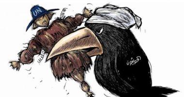"""كاريكاتير الصحف السعودية.. الحوثى يلتهم """"خيال مآته"""" الأمم المتحدة فى اليمن"""