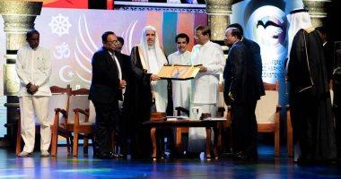 رابطة العالم الإسلامي تطلق من كولومبو قمة وئام الأديان.. والقيادة السريلانكية تثمن المبادرة