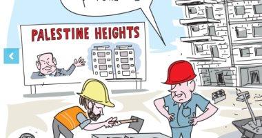 كاريكاتير إسرائيلى يسخر من ازدواجية نتنياهو فى التعامل مع المستوطنات