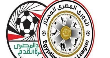 حصاد الرياضة المصرية اليوم الجمعة 22 / 5 / 2020