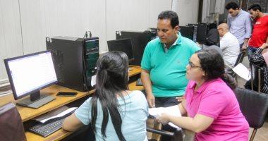 مكتب التنسيق: فتح باب تقليل الاغتراب لطلاب الشهادات الأجنبية غدا
