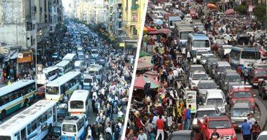 تعرف على فوائد التخلص من الزيادة السكانية فى مصر