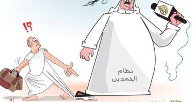 كاريكاتير صحف الخليج يسخر من تنظيم الحمدين ومحرضى السوشيال