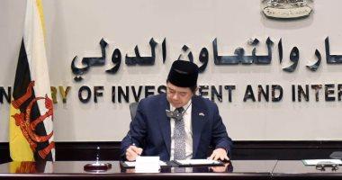 مصر وبروناى توقعان مذكرة تفاهم للتعاون الاقتصادى والفنى
