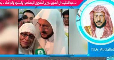 شاهد.. رد فعل وزير الشؤون الإسلامية السعودى مع حجاج أسر ضحايا هجوم نيوزيلندا