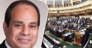 الرئيس السيسى ومجلس النواب